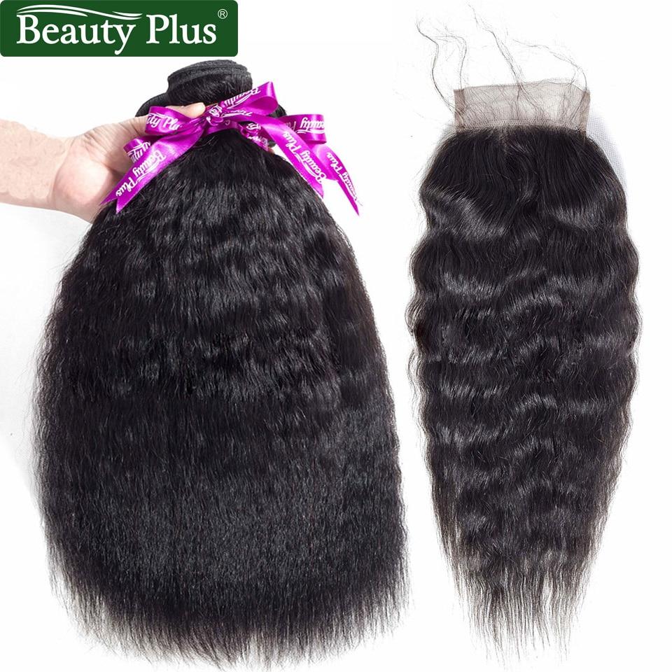 Kinky Straight Brazilian Hair Bundles With Closure Human Hair 4 Bundles With Closure Beauty Plus Non Remy Human Hair Coarse Yaki