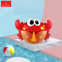 MAMACLEVA Bubble Frog Crabs Baby Bath Toys Automatic Bubble Maker Swimming Pool Bathtub Soap Machine Toy with Music Water Toy