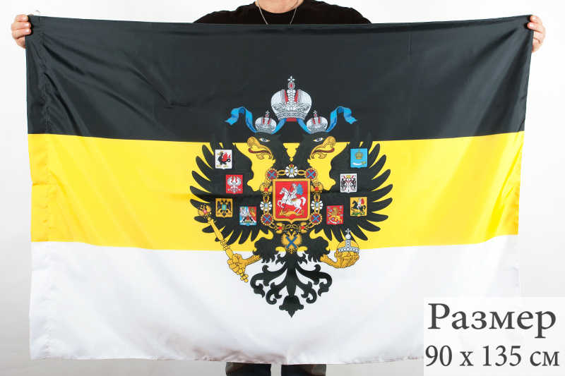 Johnin 90x150 cm WE RUSSISCHE GOD MET ONS eagle Rusland Imperial Empire vlag banner