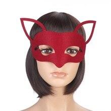 Fox mask Halloween children adult costume dance school play decorations