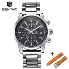 Benyar Men Watch Set Top Brand Luxury Male Leather Quartz Chronograph