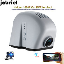 Jabriel 1080 P nascosta dell'automobile dvr dash cam retrovisore della macchina fotografica dell'automobile registratore di guida per la audi A3 A4 A5 A6 A7 a8 Q3 Q5 Q7 TT RS3 RS5 RS7