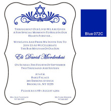 Customized 100pcs per lot 5*7inch 3mm thick frostd acrylic Jewish Bar Mitzvah Invitation card