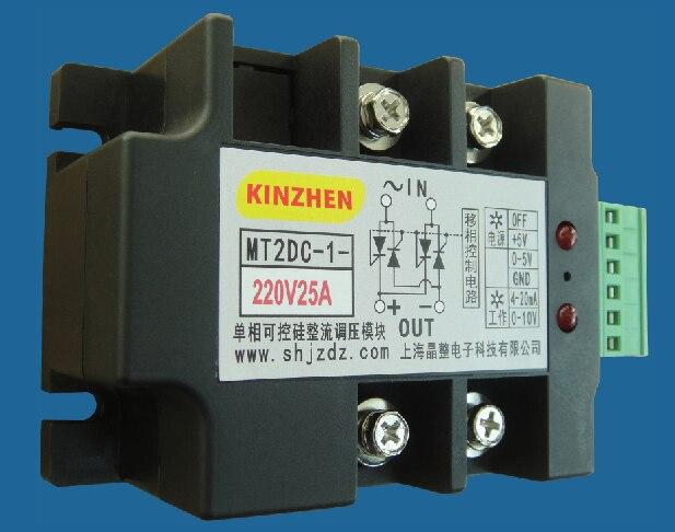 Single-phase bridge thyristor DC rectifier and voltage regulator MT2DC-1-220V25ASingle-phase bridge thyristor DC rectifier and voltage regulator MT2DC-1-220V25A