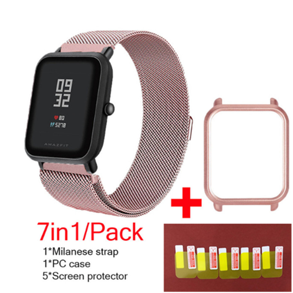 7in1 For Xiaomi Huami Amazfit Bip Strap Bracelet Milanese Stainless Steel Amazfit Bracelet Watch Beep Screen Protector Case