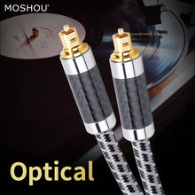 Digital Audio Video Cables Optical Fiber optico Oxyacid Free Copper Audiophile HIFI DTS Dolby MOSHOU Enthusiast 7.1 Sound(China)