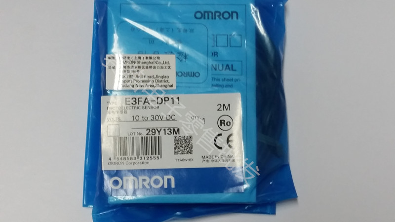 OMRON optical switch E3FA-DP11