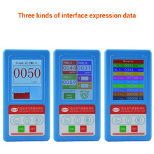 PM1.0 PM 2.5 PM10 Gas Analyzer 9 Kinds Particles Detector with Temperature Humidity Meter Gas Detector Thermometer Hygrometer aneng pm1 0 pm 2 5 pm10 gas analyzer 9 kinds particles detector air quality monitor