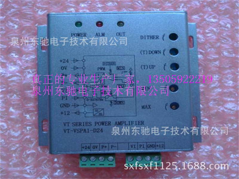 VT-VSPA1-D24-A1-A Proportional Valve Amplifier цена 2017