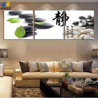 Arte Moderno de la pared Foto 3 paneles de estilo chino de piedra de la hoja de Impresión Sobre Lienzo Pinturas de Decoración Del Hogar Para la Sala F147