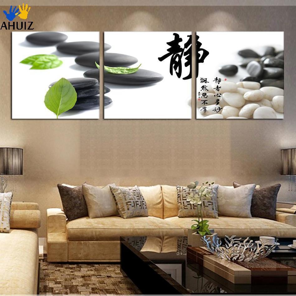 Mur Art Moderne Photo 3 panneaux chinois style feuille pierre ...