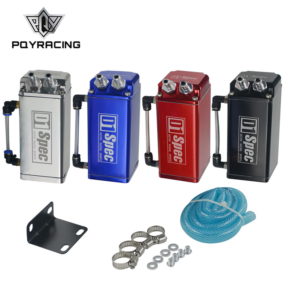 Universal D1 SPEC Engine Square Shape Oil Catch Can Oil Tank Reservoir With 2 Bigger Fittings Oil Catcher PQY-TK80
