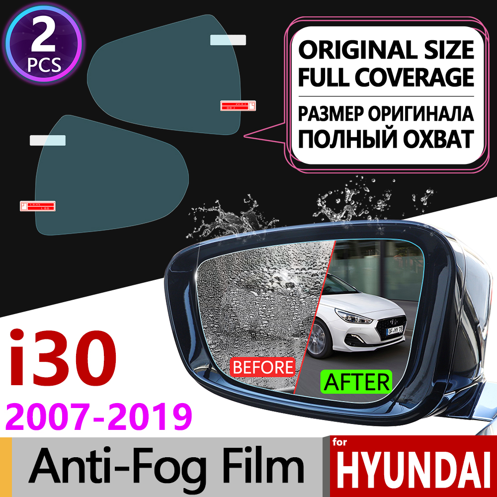 for Hyundai <font><b>i30</b></font> 2007~2019 Full Cover Anti Fog Film Rearview Mirror Rainproof Accessories Elantra GT Touring 2008 2011 2015 <font><b>2017</b></font> image