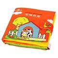 Atividade livro macio livro de pano desenvolvimento do cérebro esquerdo para crianças de aprendizagem precoce educacional 0-12 meses baby toys