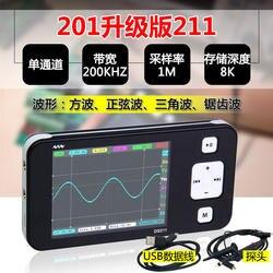 DSO211 Новый миниатюрный карман осциллографа удобный миниатюрный портативный цифровой мини осциллографа