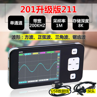 DSO211 New Miniature Pocket Oscillograph Convenient Miniature Handheld Digital Mini Oscillograph