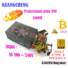 BTC miner ETH ETC MINER Gold POWER total 1800W  ETH miner power supply for R9 380 RX 470 RX480 6 GPU CARDS.High power conversion