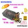 BTC Miner ETH ETC MINER Gold POWER Total 1800W ETH Miner Power Supply For R9 380