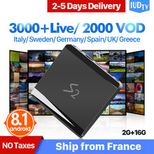IP TV Box Spain Italy Europe Sweden IPTV Android 8.1 S2 2+16G Germany UK EX-YU Greece Indian IPTV Subscription TV Receiver(China)