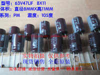 2018 hot sale 30PCS/50PCS Import electrolytic capacitors 63V47UF 8X11.5 PM brown 105 degrees NICHICON spot free shipping
