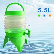1 шт. контейнер для воды диспенсер 5.5L складной портативный для наружного кемпинга путешествия SMN88