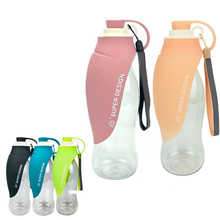 Sport Portable 580ml Pet Dog Water Bottle Travel Cat Bowl Outdoor Dispenser Expandable Silicone Feeder