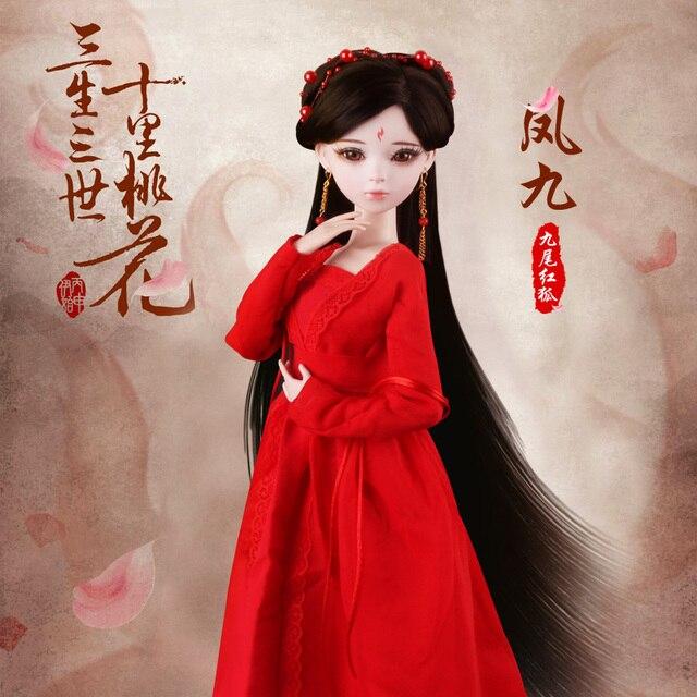 60CM Bjd 1/3 Dolls 23 inches Handmade FuYao/BaiQian/HuaQianGu Doll Large Joint SD Princess Doll Girls Toys Birthday Gift 3