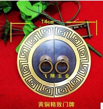 Аксессуары для оборудования 14 см диаметр ручки старинной китайской мебели Ming & Qing династий бронзовая латунная ручка дверной замок