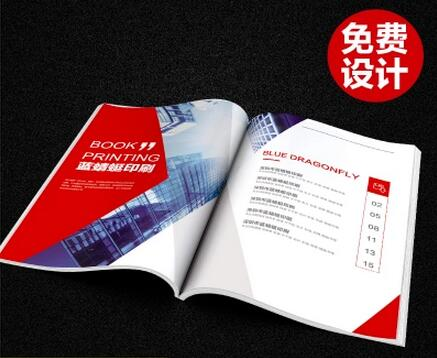 Custom Office & School Student Exercise Notebook Printing Book