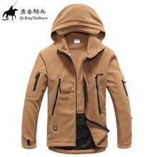 2017 Winter Military Tactical Fleece Jacket Men US Army Polartec Sportswear Clothes Warm Outerwear Casual Hoodie Coat Jacket