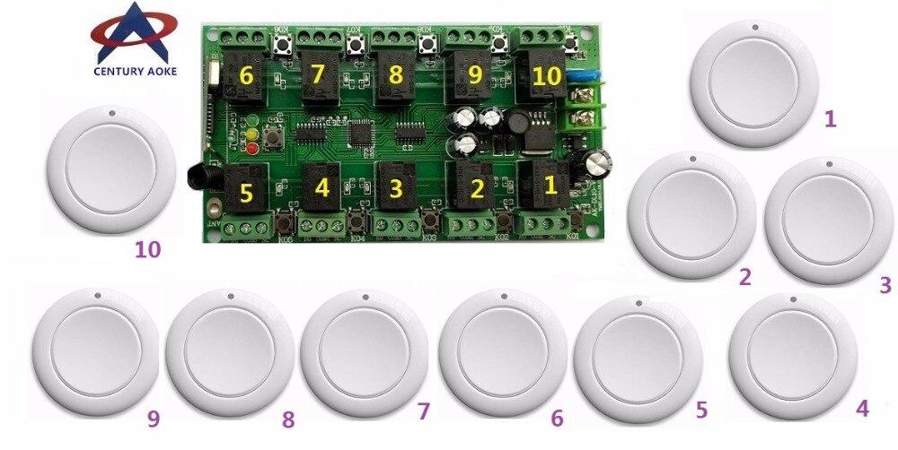 DC12V 10A 10CH RF système de télécommande sans fil 1 récepteur et 10 * émetteurs ronds blancs code d'apprentissage individuel portes/lampe