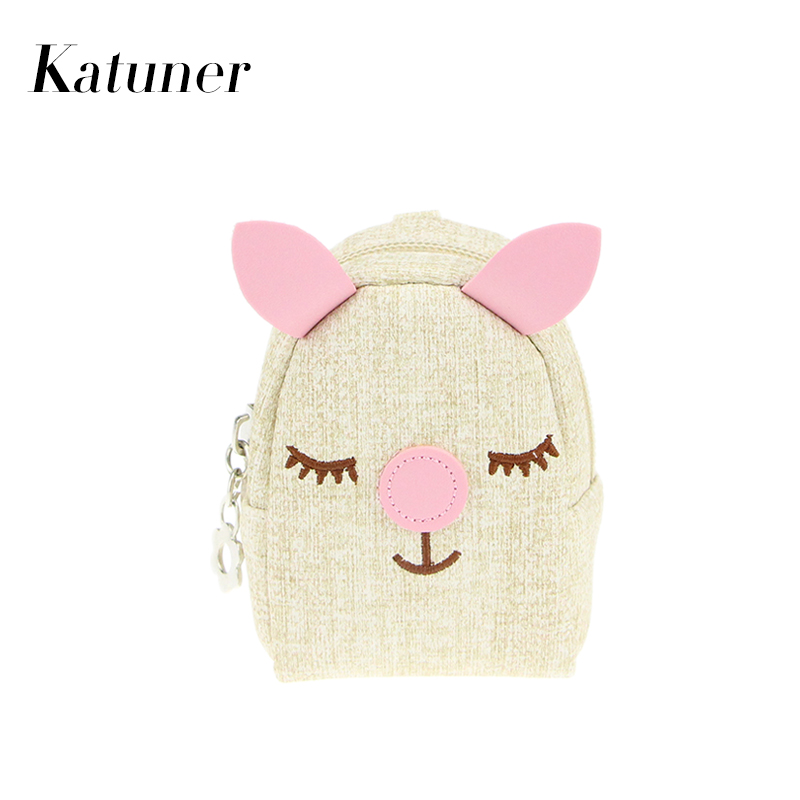 Katuner New Cartoon Mini Bag Keychain Coin Purse Leather Girls Wallet Women Bag Children Kids Kawaii Purse Porte Monnaie KB014