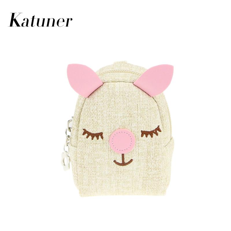 Katuner New Cartoon Mini Bag Keychain Coin Purse Leather Girls Wallet Women Bag Children Kids Kawaii Purse Porte Monnaie KB014