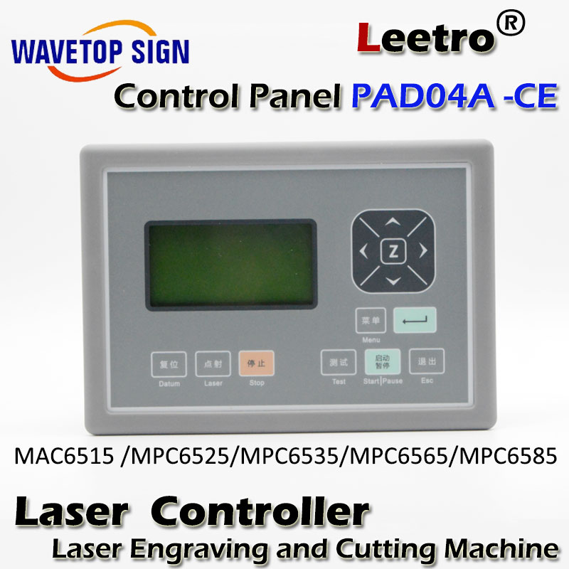 Leetro lcd control panel PAD04A use for mpc6515C mpc6525A mpc6565 mpc6585  lcd panel economic leetro mpc 6525a 6535 motion controller for co2 laser cutting machine upgrade of 6515
