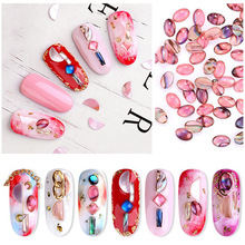 New10PCs DIY Nail Decors Colorful Natural Shell Pattern Art Stones Manicure Accessories