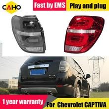 Автомобильный Стайлинг задний фонарь задние фонари для Chevrolet CAPTIVA 2008- задний фонарь DRL+ сигнал поворота+ тормоз+ светодиодные фонари заднего хода