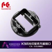 CD50 ca sgu фотографии свет универсальный адаптер плафон общие K9 flash лампы адаптер ringspeed кольцо для фото мягкий коробка