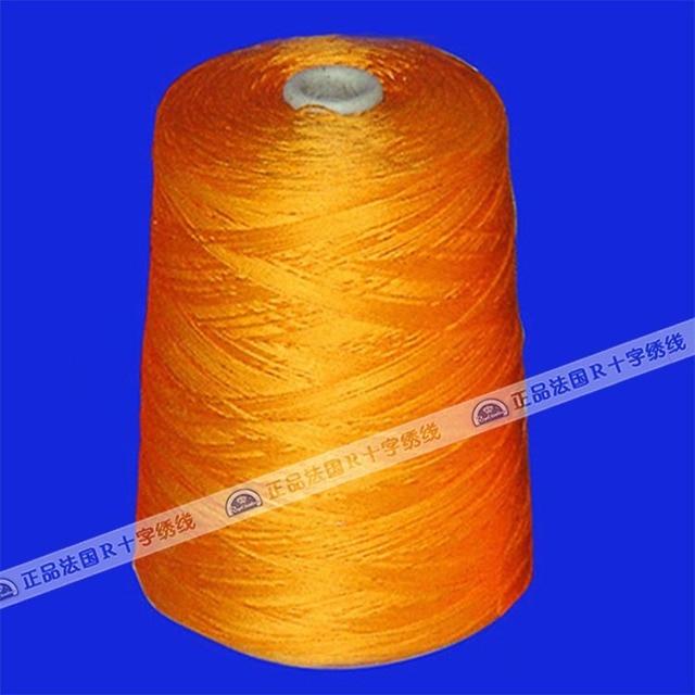 Cross Stitch Embroidery Thread Floss Spool Similar With Dmc Colors