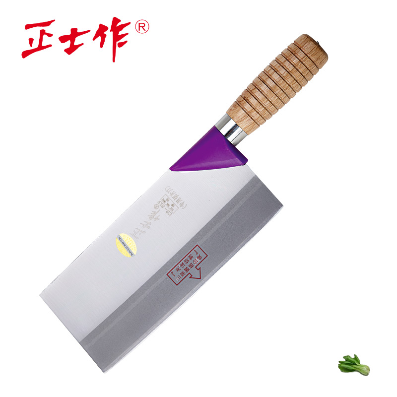 Kinmen kitchen font b knives b font cooking tools stainless steel tool cook slicing font b