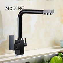 Моддинг Новый осмоса 100% Медь Поворотный квадратный Стиль мойки питьевой воды смеситель для кухни 3 Way фильтр для воды Нажмите # MD1B9050A
