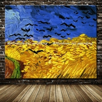 High Q. Reproduction 100% Hand painted Impressionist Abstract Oil Painting The Catcher In The Crows Of Vincent Van Gogh HY141515