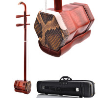 Chinese Erhu Folk Ancient Red Pterocarpus Erheen Bow With Case Professional Natural Strings Musical Instrument