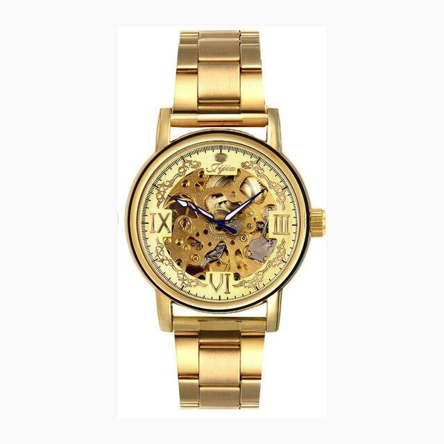 Где купить часы скелет поздравления к подаркам часы
