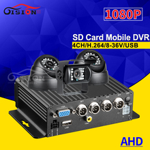 3Pcs 2.0MP AHD Security Monitoring Bus Truck Car Cameras +Mini 4CH 1080P Video/Audio Car Recorder Mdvr +32G SD Card