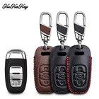 Car Key Cover For Au...