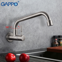 GAPPO Kitchen Faucet Wall Mounted Single Handle 304 Stainless Kitchen Water Taps Cold Water Faucet