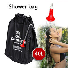 40L Portable Outdoor Camping Shower Bag PVC Large capacity Solar Heated Water Pipe Camping Hiking Travel Bathing Bag #sx(China)