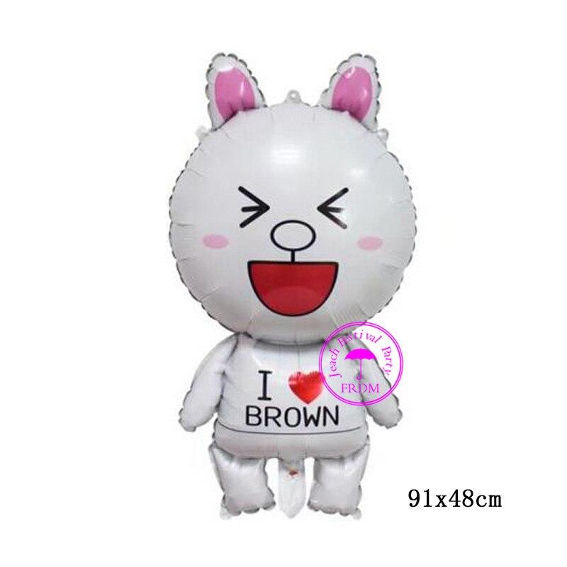 FRDMBC-80251