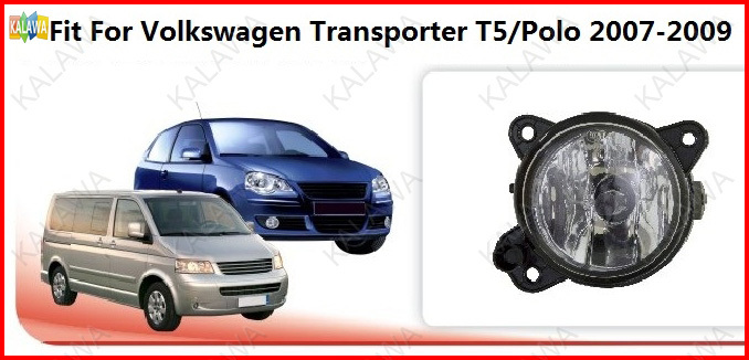 5pairs Dedicated 55W fog light Fog lamp Fit For Volkswagen Transporter T5/Polo 2007-2009 with wireset VW269 Freeshipping TTT