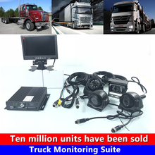 цены на HD SD card video recording truck monitoring kit commercial vehicle / heavy machinery / semi-trailer factory direct sales  в интернет-магазинах